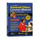 General Manual